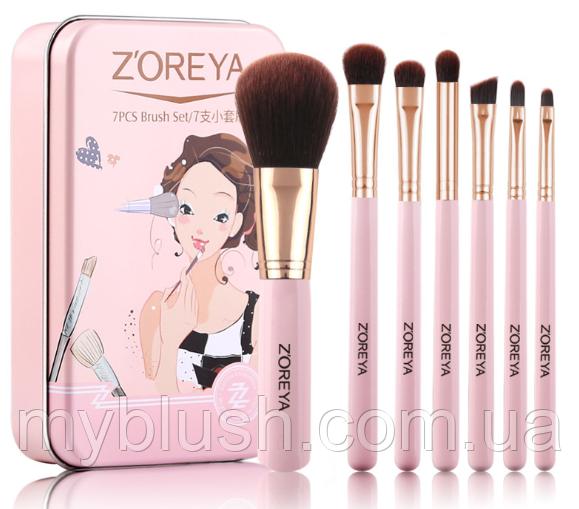 Набор кистей Zoreya  7 штук розовые (металлическая коробка)