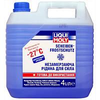 Готовая незамерзающая жидкость для  омывателя стекол и фар (-27°c)