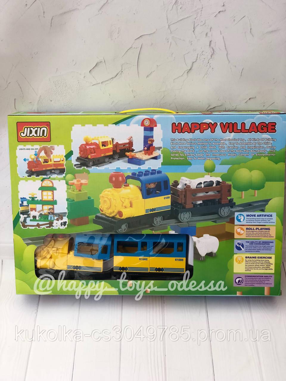 Конструктор железная дорога для малышей
