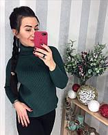 Женский красивый свитер под горло (3 цвета), фото 1