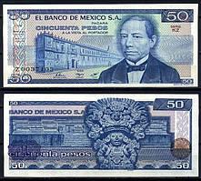 Мексика / Mexico 50 pesos 1981 Pick 73 UNC