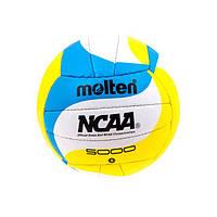 Мяч волейбол Ronex VQ5000 Распродажа! Оптом и в розницу!, фото 1