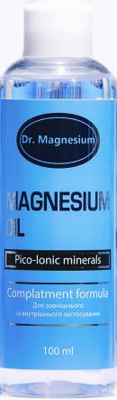 Магниевое масло Хлористый магний Magnesium oil Магний 100 мл
