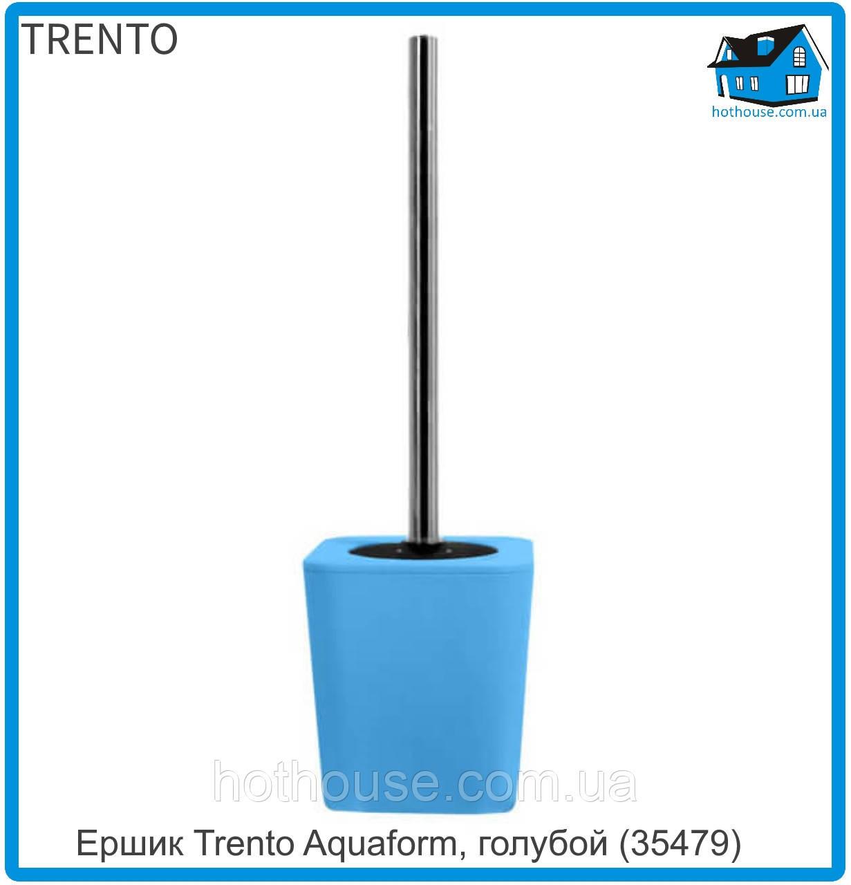 Йоршик для унітазу Trento Aquaform, блакитний (35479)
