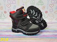 Детские зимние термо ботинки сноубутсы, р.33-37