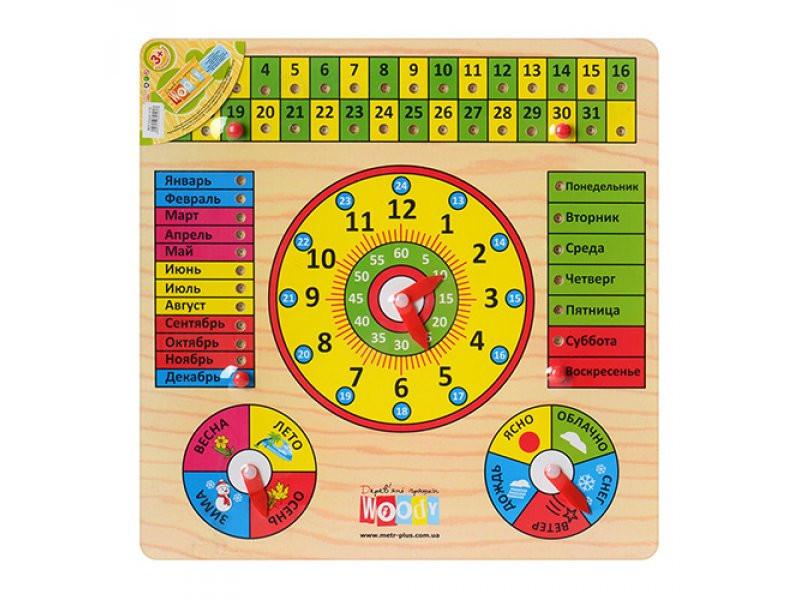 Деревянная игрушка часы Fun Toys MD 0004