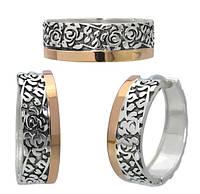 """Кольцо и серьги из серебра 925 пробы с золотом - серебряный набор с золотыми накладками """"Цветы в тебе"""""""