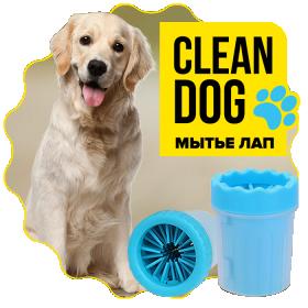 Стакан для мытья лап soft pet foot cleaner, лапомойка для собак и кошек, мытье лап животных