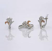 """Кольцо и серьги из серебра с золотом и фианитами - серебряный набор""""Аленький цветочек"""""""
