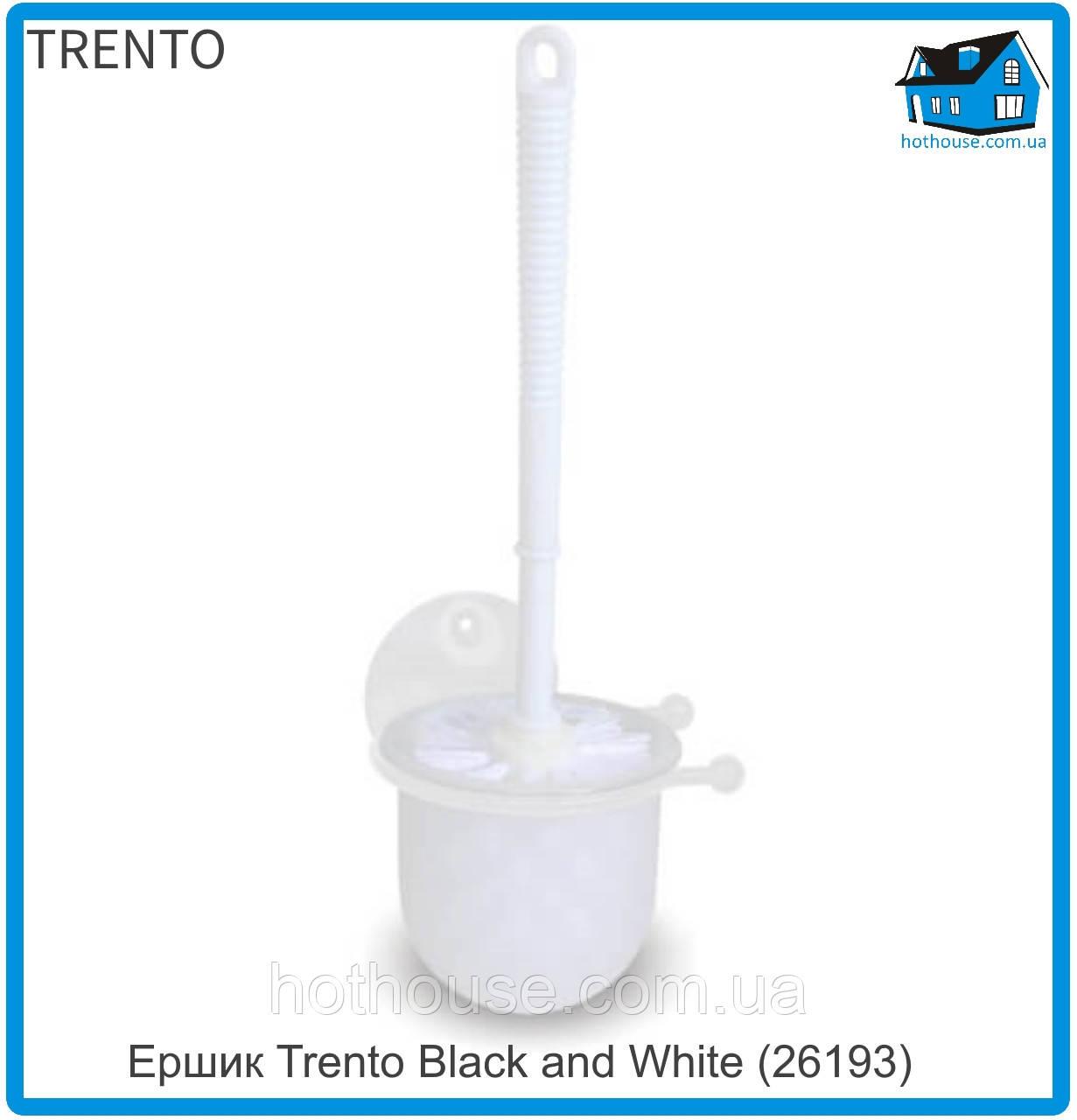 Ершик для унитаза Trento Black and White (26193)