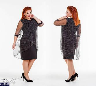 Женское нарядное красивое миди платье с декоративной сеткой.Рукав три четверти (батал) 3 цвета
