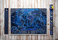 Скретч карта мира Морская на англ языке