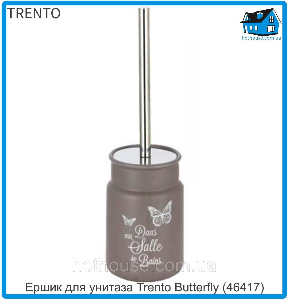 Ершик для унитаза Trento Butterfly (46417)