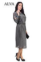Вечернее платье средней длины