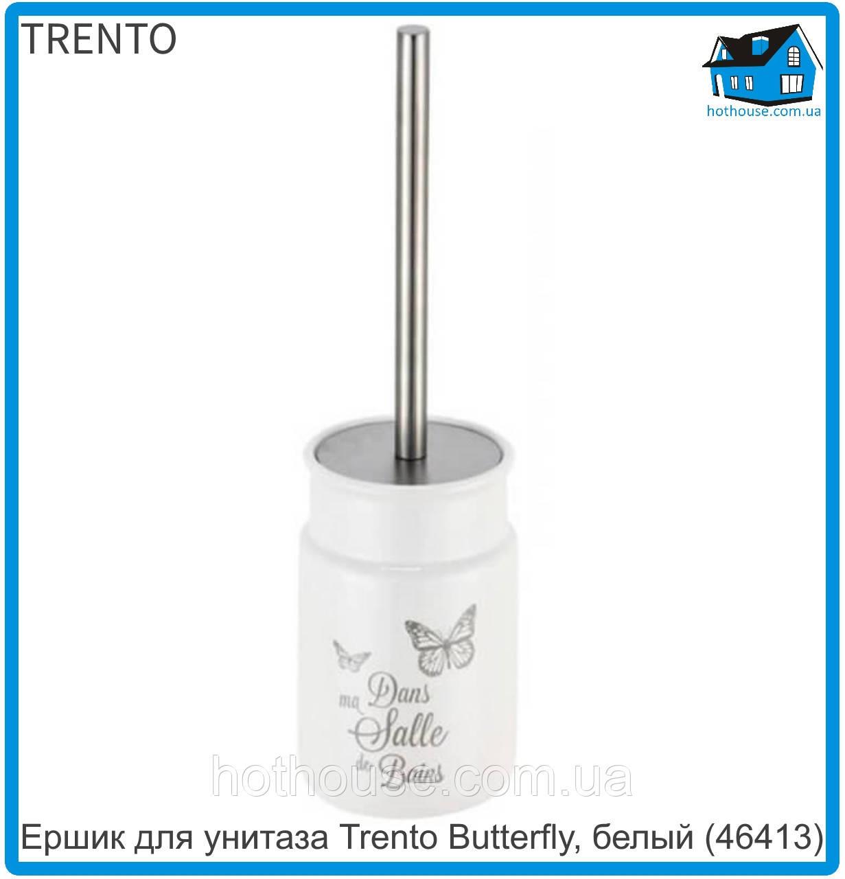Ершик для унитаза Trento Butterfly, белый (46413)