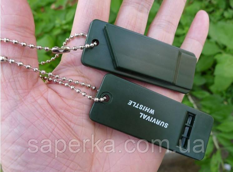 Сигнальный Свисток  Survival Whistle Для Наборов Выживания