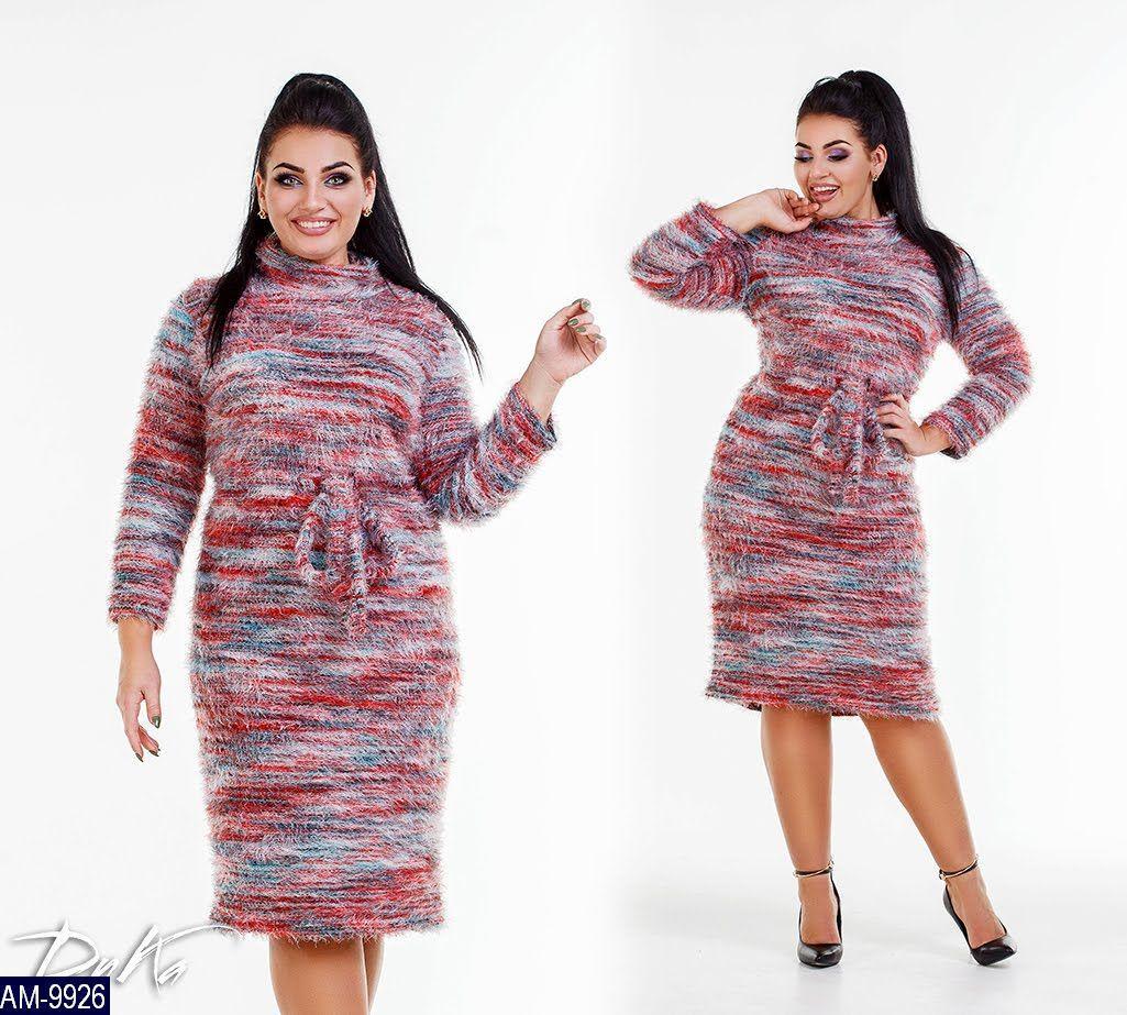 559477cc590 Женское теплое осеннее миди платье с длинным рукавом и поясом  (ткань-травка) 2 цвета (батал)