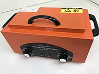 Сухожар для стерелизации инструментов СН-360-Т Оранжевый