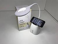 Лампа настольная для маникюра mini с подставкой для моб телефона 12 Ватт Белый