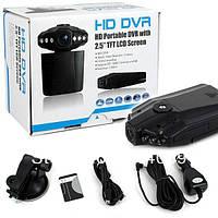 Видеорегистратор HD DVR Н-198, регистратор автомобильный, авто регистратор