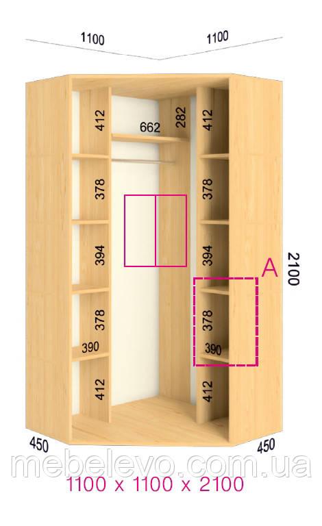 Шкаф-купе угловой 2 двери Стандарт 110х110 h-210, ТМ Феникс