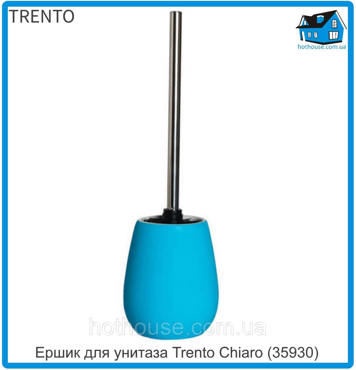 Йоршик для унітазу Trento Chiaro (35930)