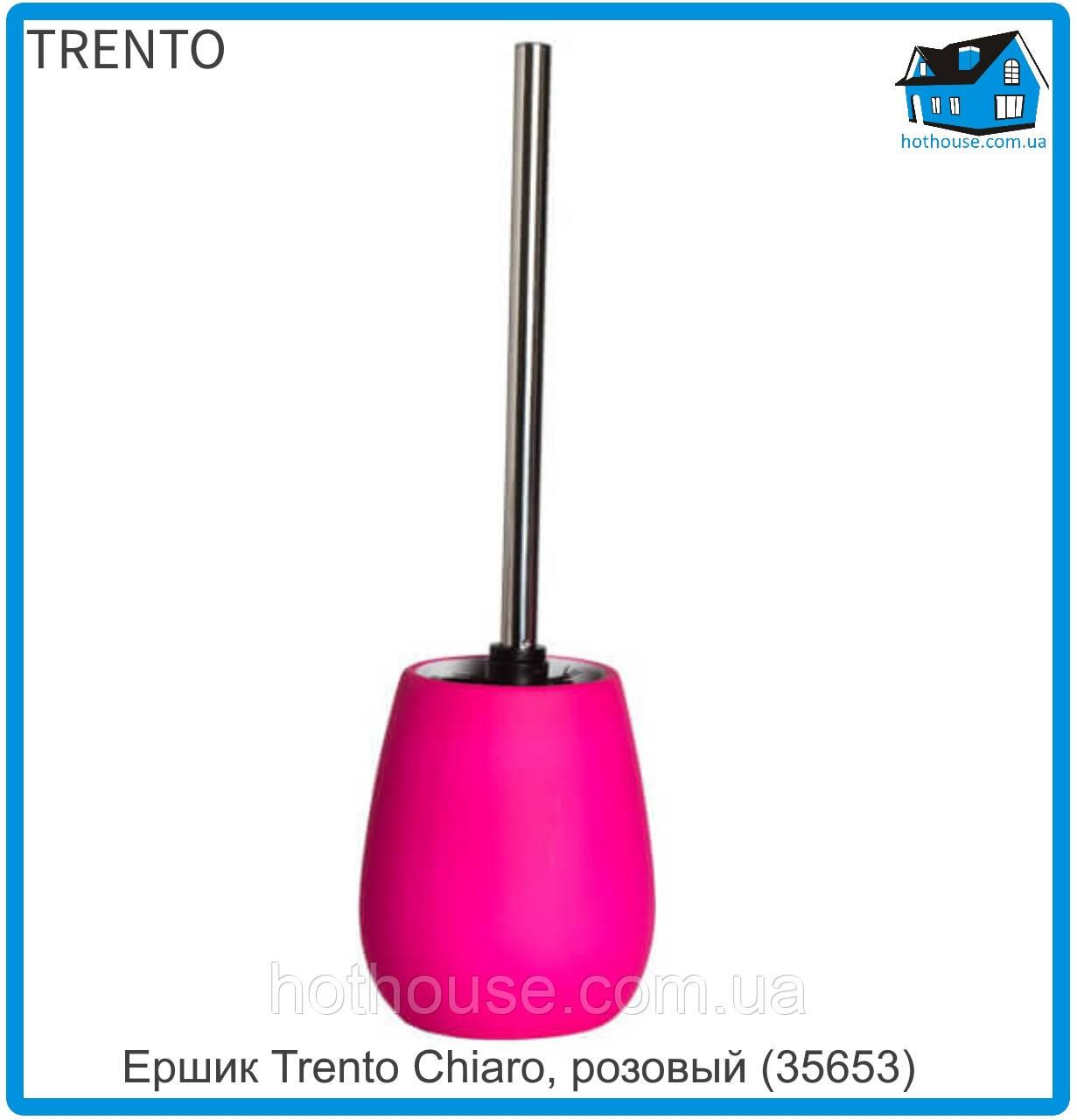 Йоршик для унітазу Trento Chiaro, рожевий (35653)