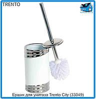 Ершик для унитаза Trento City (33049)