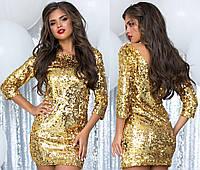 982a04fe08ee87c Потребительские товары: Платье Блестящее в Украине. Сравнить цены ...