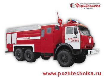 Аэродромный пожарный автомобиль КАМАЗ АА-5/40 Аэродромный пожарный автомобиль