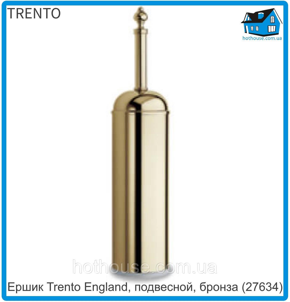 Ершик для унитаза Trento England, подвесной, бронза (27634)