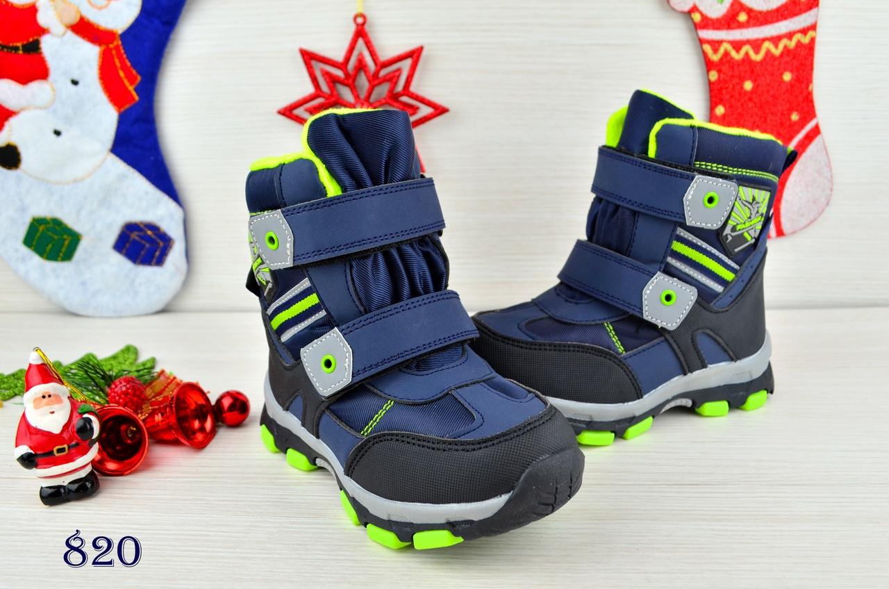 Термо Ботинки детские зимние с мехом  из эко-кожи на мальчика
