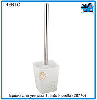 Ершик для унитаза Trento Fiorella (28770)