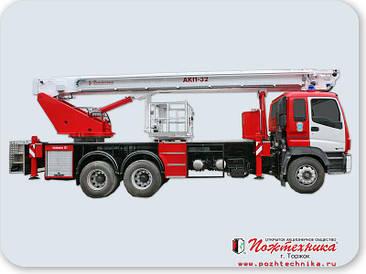 Пожарная автолестница ISUZU АКП-32