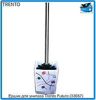 Йоршик для унітазу Trento Futuro (33657)