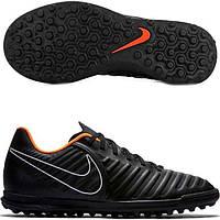 Детские сороконожки Nike TiempoX Legend 7 Club TF Junior AH7261-080