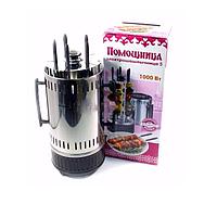 Электрошашлычница Помощница-5 (5 шампуров)