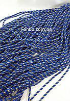 """Шнур декоративный""""канат""""синий с золотом ширина 5мм,продается на метраж"""