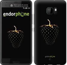 """Чехол на HTC U Ultra Черная клубника """"3585u-833-851"""""""
