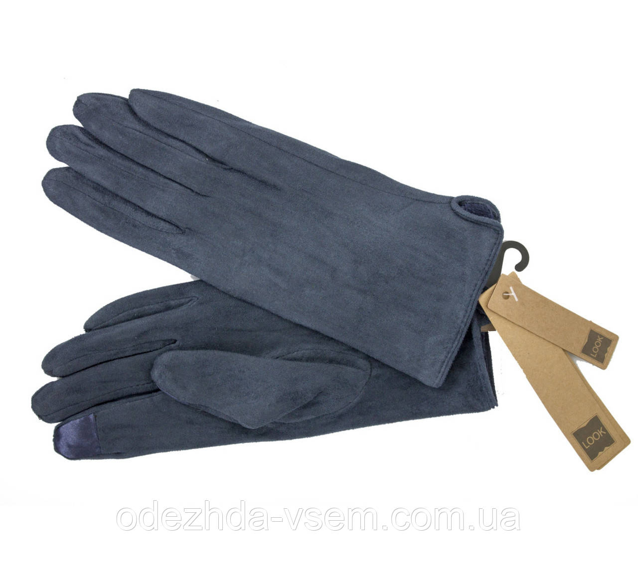 Замшевые синие женские перчатки