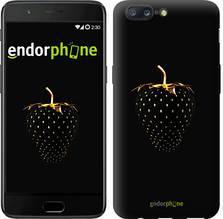 """Чехол на OnePlus 5 Черная клубника """"3585u-969-851"""""""