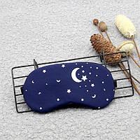 Маска для сна с гелем внутри Ночное Небо