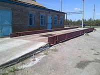 Весы автомобильные 18 метров платформа изготавливается у заказчика ВА18-80К