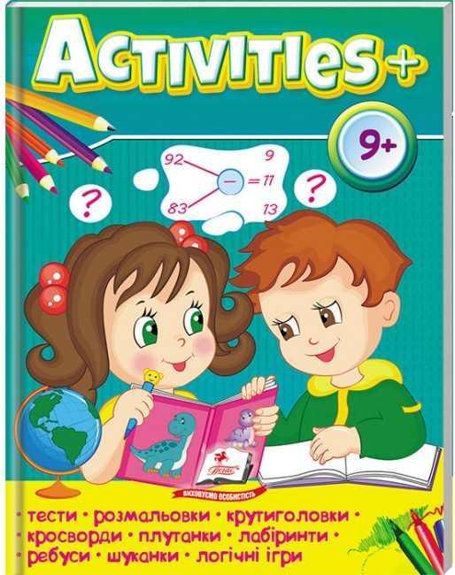 Тести для дітей. Activities 9+