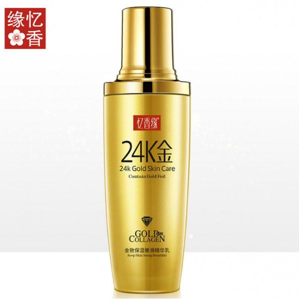 Эмульсия для лица с коллоидным золотом  и коллагеном 24K Gold Skin Care 120 g