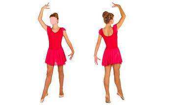 Платье для танцев (бейсик) с коротким рукавом фонарик из хлопка Lingo (хлопок, шифон, р-р M-XL, рост-122-165см, малиновый)