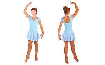 Платье для танцев (бейсик) с коротким рукавом фонарик из хлопка Lingo (хлопок, шифон, р-р M-XL, рост-122-165см, голубой)