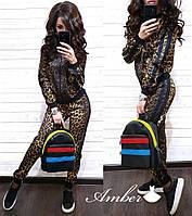 Вместительный рюкзак с ярким декором