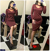 c132a493dc3 Выгодные предложения на Черное платье 52 размер со скидкой в Украине ...