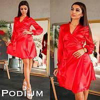 d9df8792b7b Платье в пол из атласа оптом в категории платья женские в Украине ...
